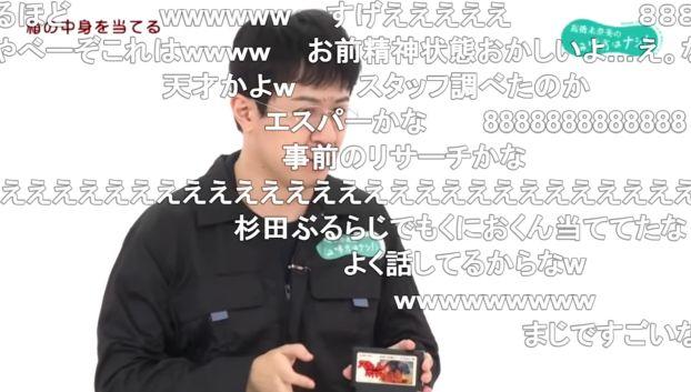 声優 杉田智和 ファミコン ソフトに関連した画像-06