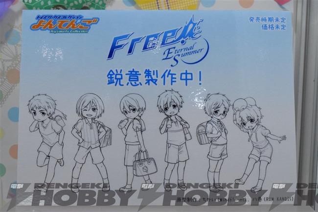 Free! よんてんご ランドセル ワンフェスに関連した画像-01