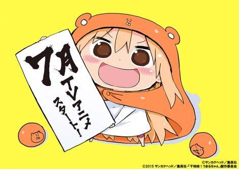 うまるちゃん アニメに関連した画像-01
