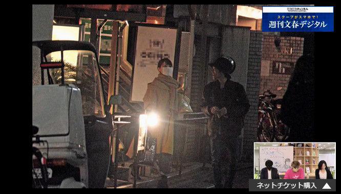花澤香菜 小野賢章 カップル 熱愛 週刊文春に関連した画像-04