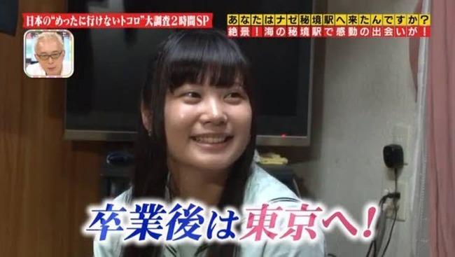 東京 恐ろしい 画像に関連した画像-03