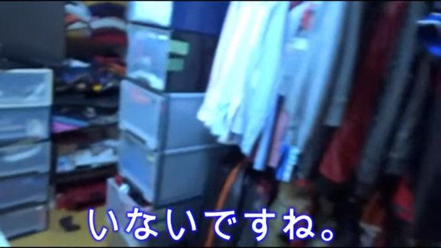 大川隆法 息子 大川宏洋 幸福の科学 職員 自宅 特定 追い込みに関連した画像-44