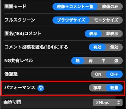 niconico ニコ動 ニコニコ生放送 720p HD HTML5に関連した画像-05