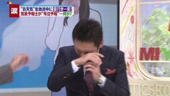 NHK お天気お姉さん 号泣 ミヤネ屋 ミヤネ 宮根誠司 小馬鹿 ゲスに関連した画像-05