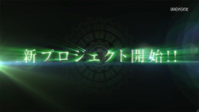 Rewrite リライト アニメ化に関連した画像-02