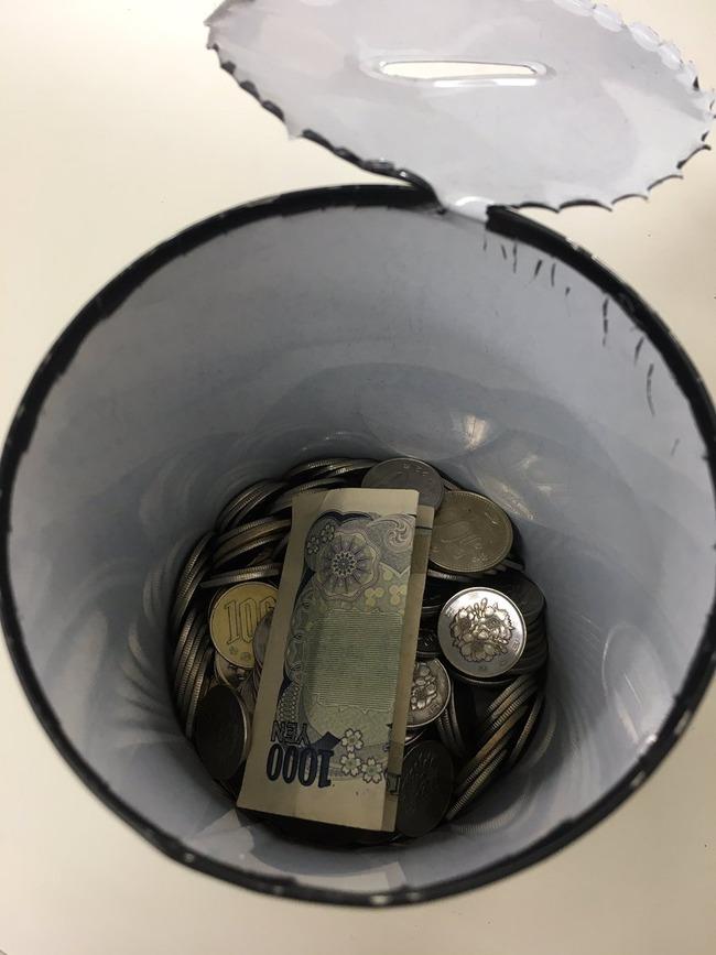 淫夢 語録 罰金 クラス 100円 貯金に関連した画像-03