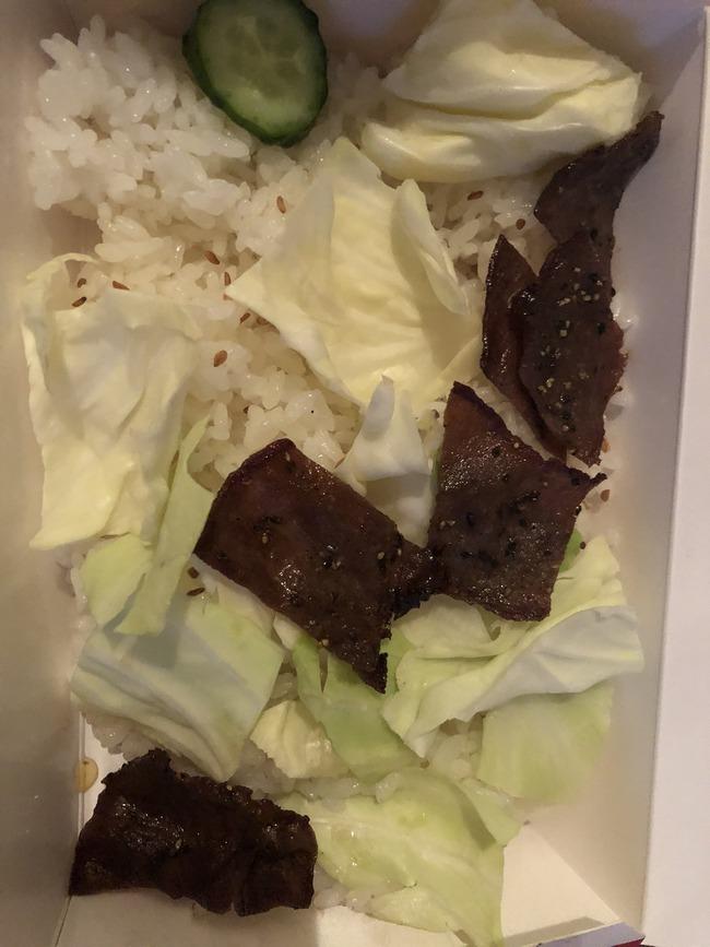 UberEats 牛タン弁当 ジャーキー 千年の宴 詐欺に関連した画像-04