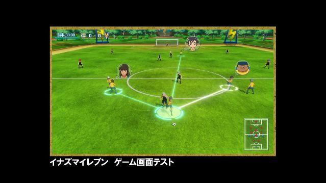 イナイレ イナズマイレブン アレスの天秤 ゲーム ニンテンドースイッチ PS4 スマホに関連した画像-03