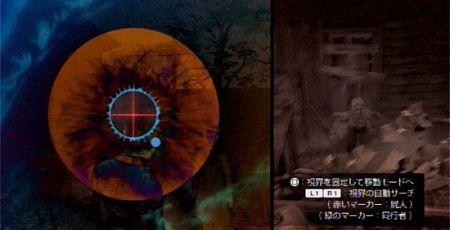 視界ジャック ソニー ヘッドマウントディスプレイに関連した画像-01