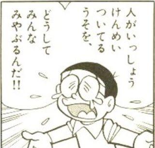ツイッター 嘘松 アカウント停止に関連した画像-01