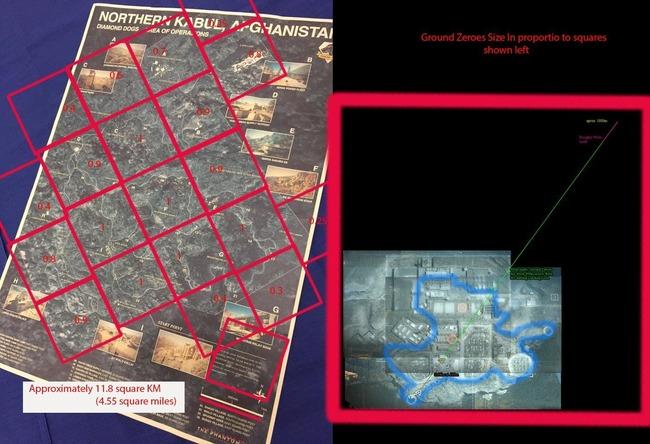 メタルギアソリッド ファントムペイン マップに関連した画像-04