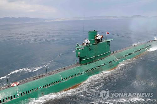 北朝鮮 潜水艦 朝鮮戦争に関連した画像-01