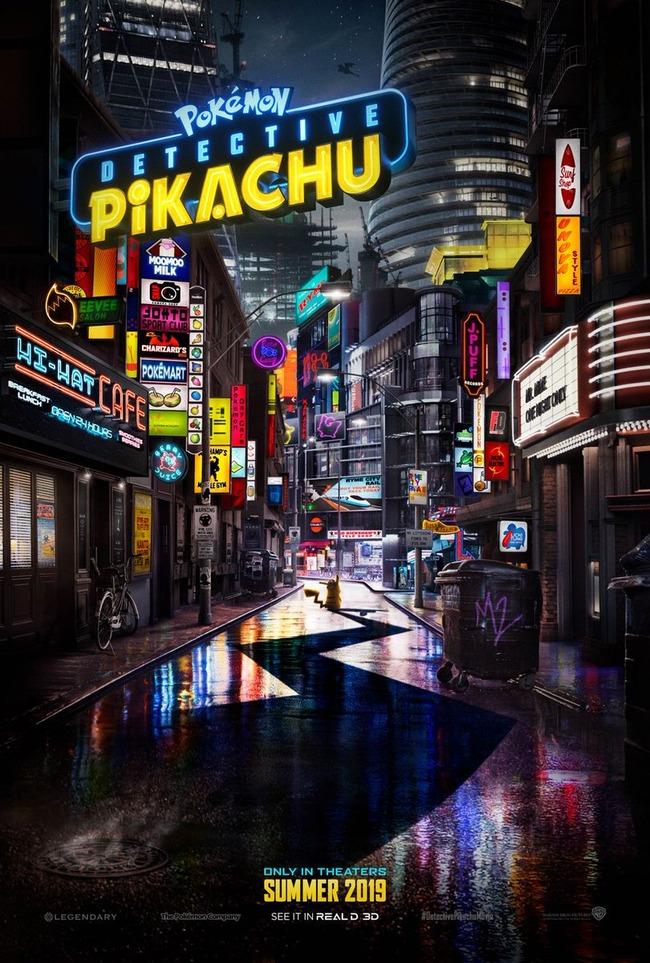 ハリウッド映画 ポケモン ピカチュウ 名探偵ピカチュウ 予告動画に関連した画像-06