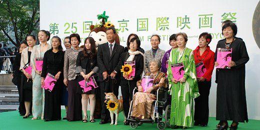 東京国際女性映画祭