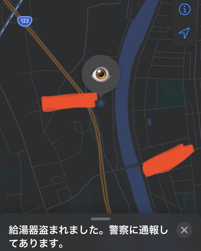 盗難 給湯器 アップル Apple エアタグ AirTag 追跡に関連した画像-03