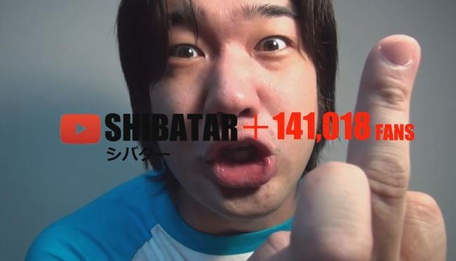 ユーチューバー プロレス シバター サイン会 0人に関連した画像-01