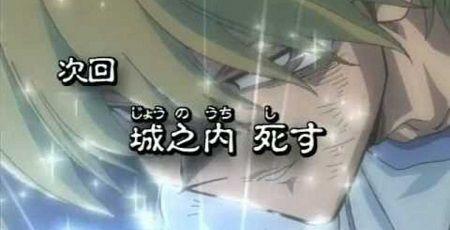 城之内死す 遊戯王 予告 海馬瀬人社長 津田健次郎に関連した画像-01