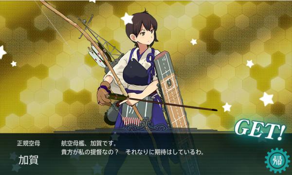 艦これ 弓道 論争 赤城 加賀に関連した画像-05