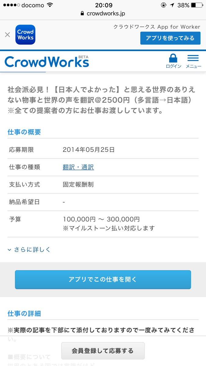 Youtube ユーチューブ 日本 日本人 アルバイトに関連した画像-06