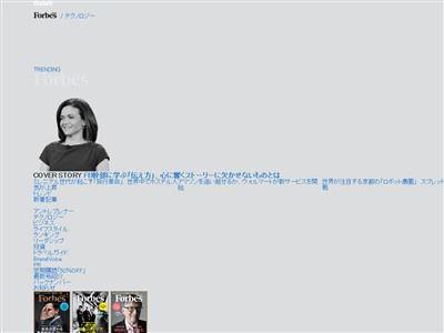 SNS ツイッター 利用者 利用頻度 うつ病 幸福度に関連した画像-02