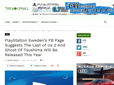 ラストオブアス2 PS スウェーデンに関連した画像-02