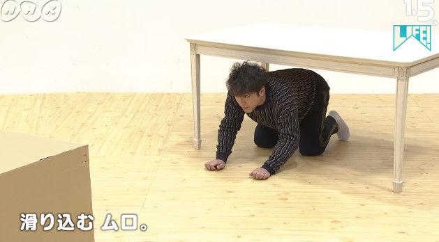 NHK ムロツヨシ 猫 LIFE コント 癒し動画に関連した画像-10