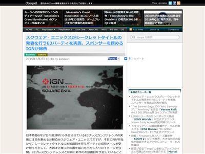 スクウェア・エニックス スクエニ シークレットタイトルに関連した画像-02