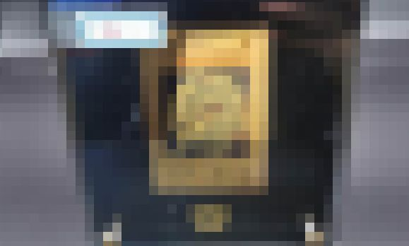 逮捕 公務員 差し押さえ 財産 オークション 遊戯王 ブルーアイズに関連した画像-01
