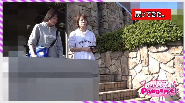 女性 声優 パチンコ キャンプ 森千早都 道井悠 もりみちに関連した画像-06
