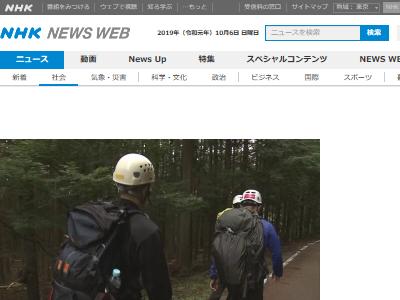 山梨 道志村 キャンプ場 女児不明 捜索打ち切りに関連した画像-02