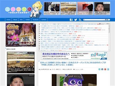 スターバックス アレルギー 外国人 英語 日本語に関連した画像-02