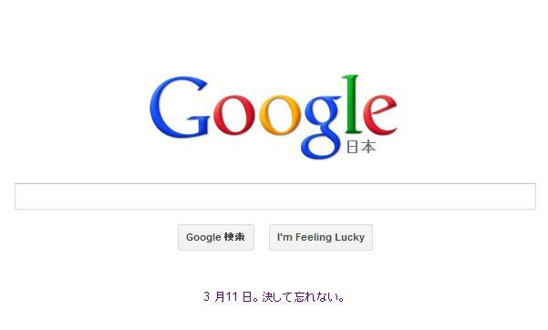 googlea
