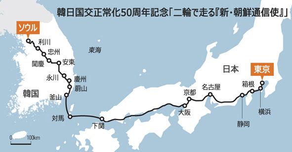 韓国 日本 日韓海底トンネル 構想 論争 政界に関連した画像-01