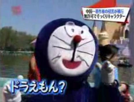 ドラえもん 実写 中国 猫 ウルトラマン 無許可 映画に関連した画像-01