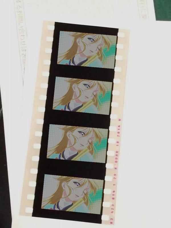 ラブライブ! 劇場版ラブライブ! フィルム ヤフオクに関連した画像-02