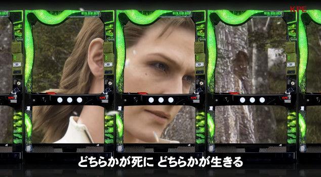 メタルギアソリッド スネークイーター コナミ パチスロに関連した画像-24
