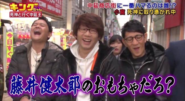 藤井健太郎 TBS プロデューサー 新型コロナ 企画 炎上に関連した画像-01