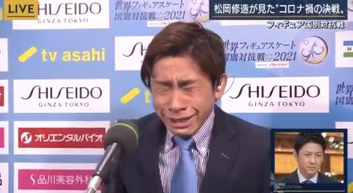 織田信成 号泣 報ステ フィギュアに関連した画像-01