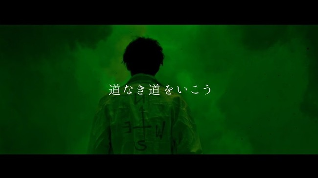元SMAP 映画 クソ野郎と美しき世界に関連した画像-01