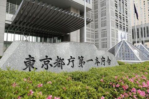 新型コロナ 新型コロナウイルス感染症 隔離 感染者 東京都に関連した画像-01