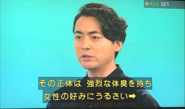 NHK Eテレ 植物に学ぶ生存戦略 山田孝之 胸毛 ヘクソカズラに関連した画像-08
