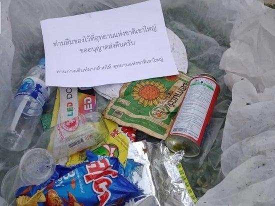 公園 ポイ捨て 対策に関連した画像-03