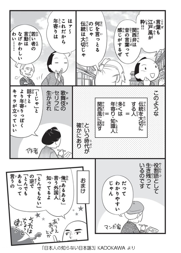 中国 アニメ 漫画 博士に関連した画像-02