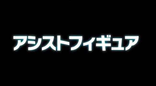大乱闘スマッシュブラザーズ SPECIALDirect ニンテンドースイッチ スマブラに関連した画像-01
