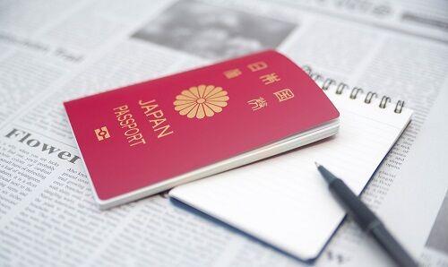 コロナ入国者自宅待機氏名公表に関連した画像-01