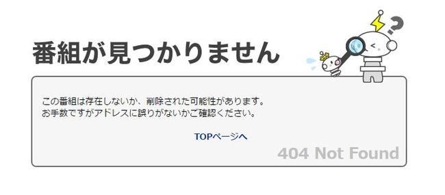 新田恵海 ニコニコ生放送 ニコ生 延期に関連した画像-02