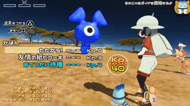 けものフレンズ ゲーム風動画 ニコニコ動画に関連した画像-04
