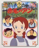 アニメ キャラクター 美少女 赤髪 ランキングに関連した画像-05