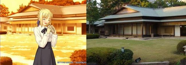 Fate staynight 衛宮邸 聖地 完全に一致に関連した画像-04