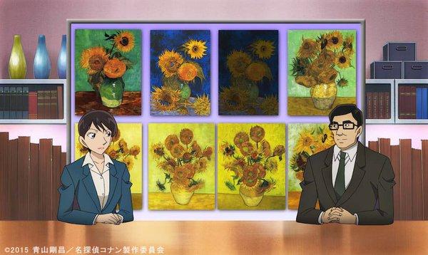 名探偵コナン 業火の向日葵 金曜ロードショーに関連した画像-02